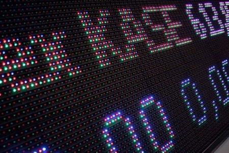 «Самрук-?азына»: Падение цен на акции АО «КазТрансОйл» не связано с производственной деятельностью компании