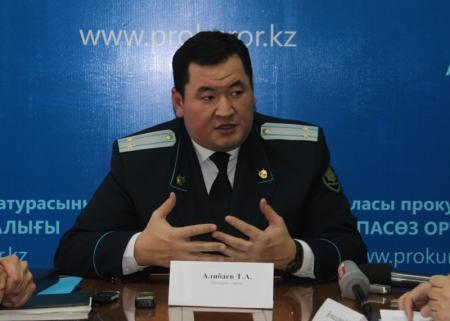 Прокурор Актау: На оружие, фигурировавшее в деле о перестрелке по адресу: 14-47 было выдано фиктивное разрешение органов внутренних дел