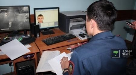 Сайт по розыску налогоплательщиков будет запущен в Казахстане