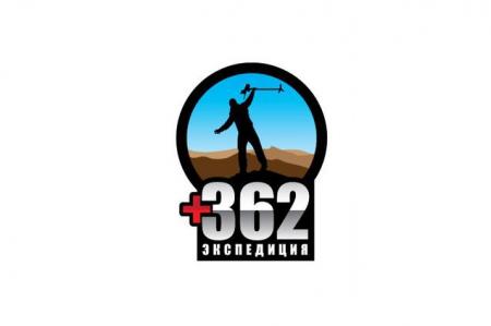 Экспедиция +362. Командировка в Китай