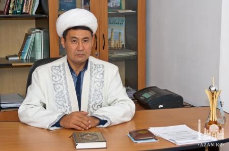 Внеочередной курултай ДУМК: избран новый Верховный муфтий Республики Казахстан