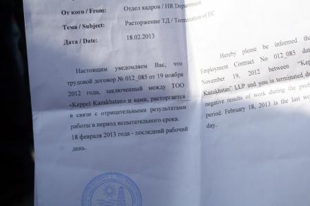 В Актау  работники  судостроительной компании «Keppel Kazakhstan»  вышли на забастовку