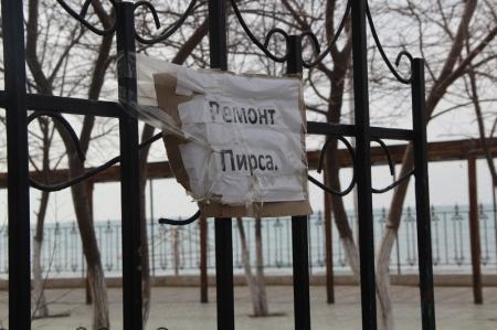 Мурад Тлеубаев: Никаких разрешений на возведение ограждений в прибрежной зоне Актау выдано не было