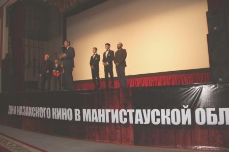 В Актау стартовали Дни казахского кино в Мангистауской области