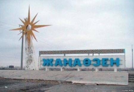 В Жанаозене прошло празднование дня «Маулид»