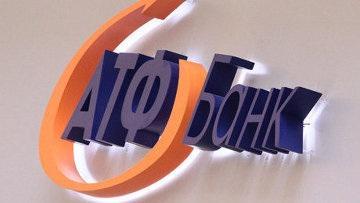 Зять акима Алматы покупает АТФБанк у группы UniCredit