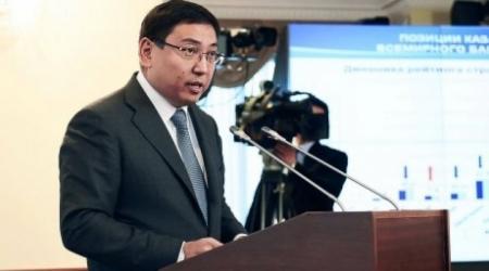 В регионы Казахстана отправят еще около тысячи госслужащих