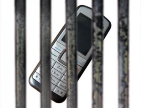 Житель Актау оштрафован за передачу в колонию запрещенных предметов