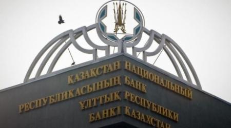 У Нацбанка Казахстана произошло ограбление на 6 миллионов тенге