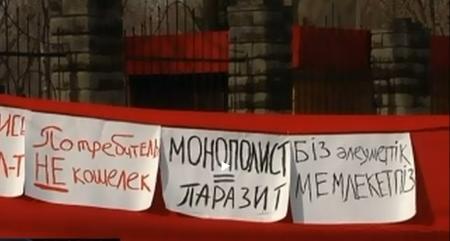 Казахстанцы бастуют против повышения цен на комуслуги