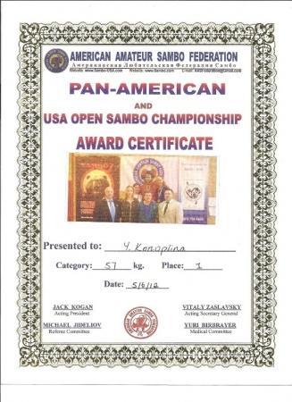 Уроженка Актау Юлия Коноплина стала чемпионкой Америки по самбо