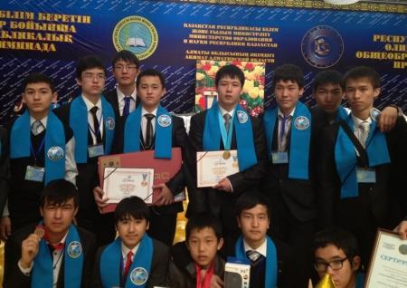 Мангистауский школьник Бекжан Бекбулатулы занял первое место на республиканской предметной олимпиаде