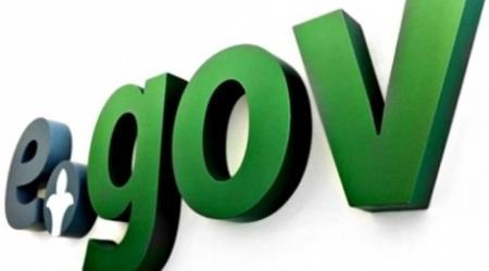 Занять очередь в ЦОНе с помощью мобильного приложения e-gov можно будет уже в июле 2013 года