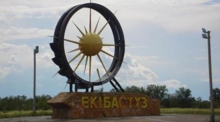 Работника акимата подозревают в создании ОПГ в Экибастузе