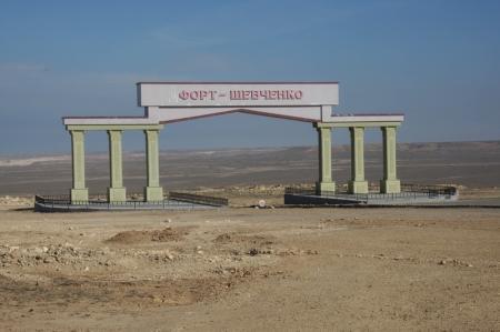 Воспитанники Детской деревни города Актау встречали Наурыз на ледоколе