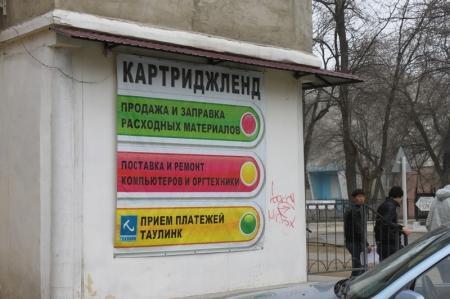 В Актау проходит рейд по соблюдению закона о языках на вывесках ресторанов и торговых точек