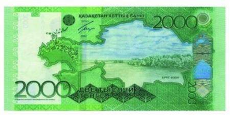 Нацбанк Казахстана выпустил банкноту в 2 тысячи тенге с измененным дизайном