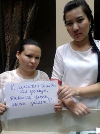 Жители Актау организовали интернет-митинг в поддержку Дениса Чернухина