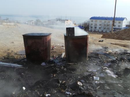 Горящая мусорка