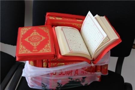 Книги религиозного содержания изъяты в аэропорту Актау