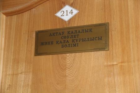 Майра Гумарова: Требования закона «О языках» в Актау не соблюдаются