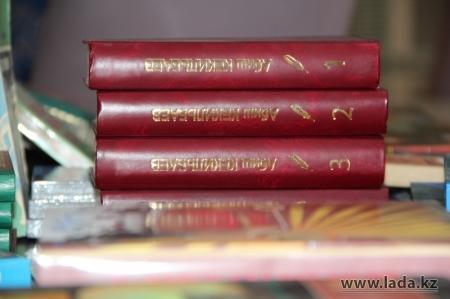 Мангистауская универсальная библиотека отметит Всемирный день книг и авторского права