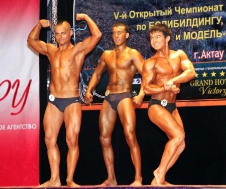Абсолютным победителем V-го чемпионата по бодибилдингу стал актауский спортсмен Нурсултан Амантай
