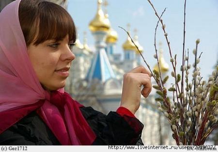 Сегодня православные жители Актау Отмечают Вербное воскресенье