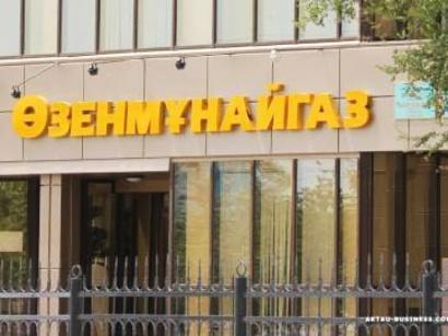 «Озенмунайгаз» не будет выплачивать штраф за экологический ущерб по иску  Департамента экологии