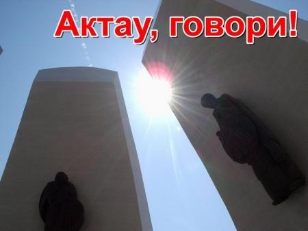 Жители Актау поют песни о Победе