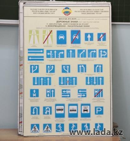 Представители общественного фонда «Автоспорт Мангистау» провели для школьников уроки ПДД