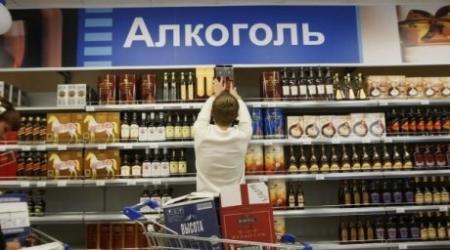 Продавать алкоголь только 9 часов в сутки предлагают в Казахстане