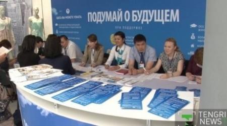 Минтруда показало казахстанцам размеры их будущих пенсий