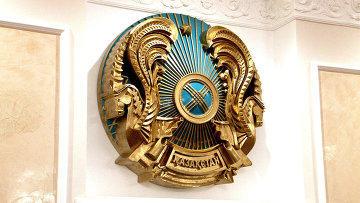 День государственных символов отмечает Казахстан