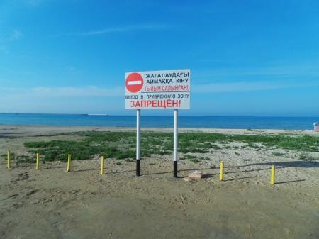 Фотопост: Пляжи Актау после первых летних выходных