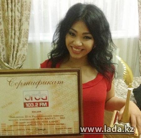 Певица из Актау Аида Байгелова стала победительницей республиканского конкурса «Жас Канат 2013»