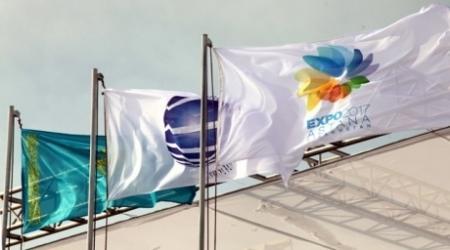 Казахстанские визы могут подорожать в преддверии EXPO