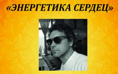 В Актау пройдет выставка сербского фотографа