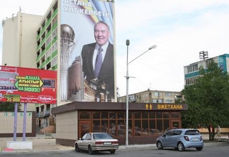 Предприниматель, построивший в  Актау общественный туалет, собирается судится с городским акиматом