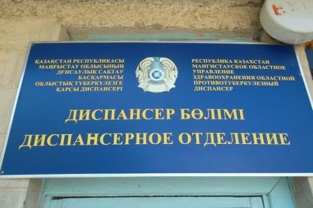 Ибрагим Кадралиевич: По домам мы отпустим  больных только с закрытой формой туберкулеза