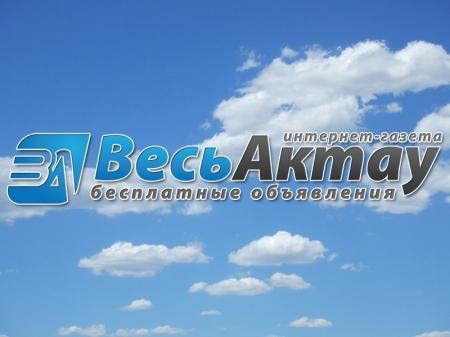 """Старт нашего нового проекта - сайт """"Весь Актау"""""""