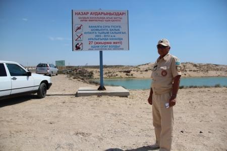 Жители Актау не реагируют на предупреждения спасателей