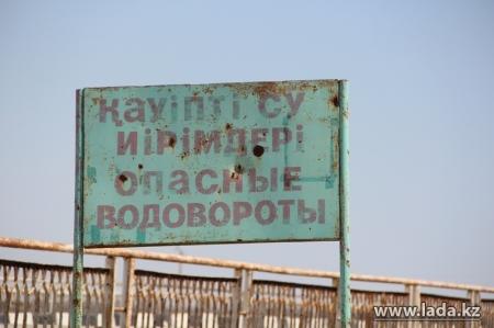 В Актау на водосбросном канале «МАЭК-Казатомпром» утонули две девушки (ДОПОЛНЕНО)