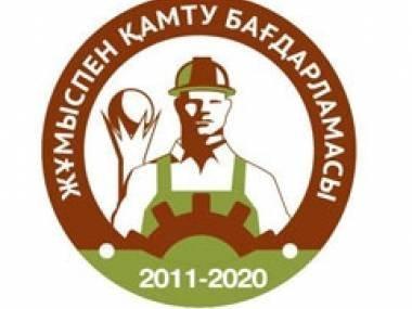 За первое полугодие 2013 года оказана адресная социальная помощь 2570  малообеспеченным  жителям Мангистау