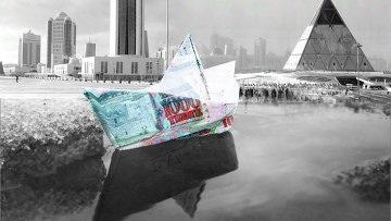 Причин для девальвации тенге нет - Нацбанк