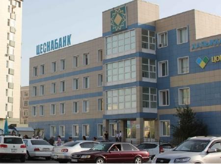 Актауский ЦОН внедрил 35 новых услуг по оформлению документов
