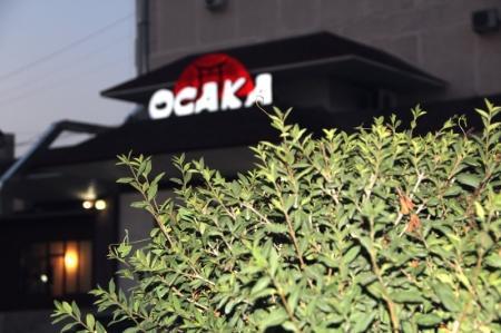 """Ресторан """"Осака""""  провел розыгрыш призов среди своих посетителей"""