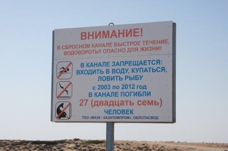 В Актау во время учений утонул солдат