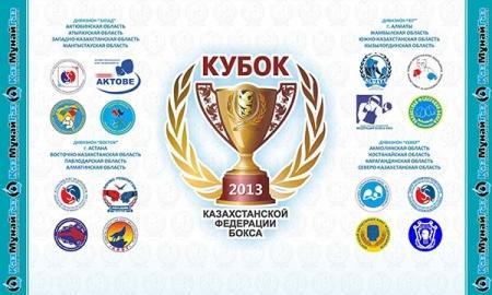 В четвертьфинале КФБ мангистауские боксеры разгромили команду ЗКО со счетом 10:0