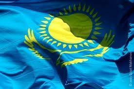День Конституции Казахстана 30 августа
